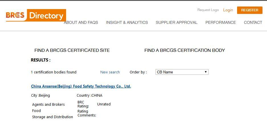 Ansense在BRC的注册页面